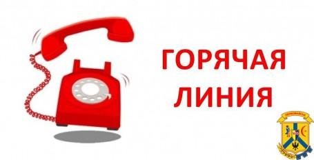 Управління соціального захисту населення Первомайської міської ради проводить з 14.00 до 15.00 «гарячі лінії»