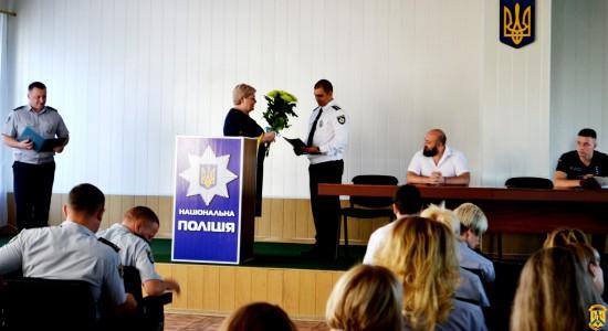 Урочисті збори з нагоди Дня національної поліції України