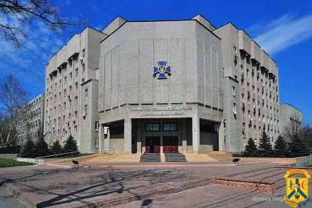 Пам'ятка громадянам України, які виїжджають за кордон до Російської Федерації або Республіки Білорусь