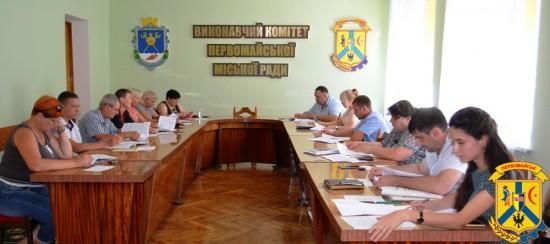 Засідання робочої групи з питань Бюджету участі у місті Первомайськ