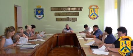 Засідання робочої групи з визначення претендентів для занесення на міську Дошку пошани «Наше місто»