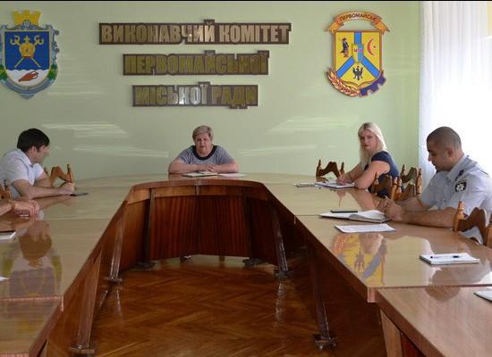 Засідання комісії з питань боротьби зі злочинністю при виконавчому комітеті міської ради