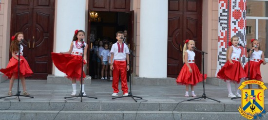 Святкування 28-ї річниці незалежності України