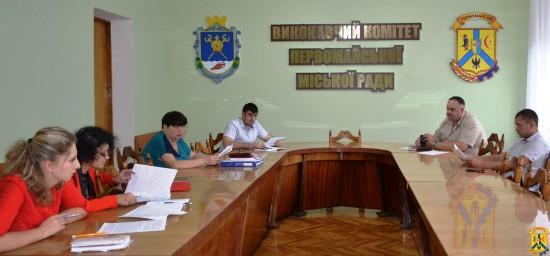 Розгляд пропозицій на присвоєння звання «Почесний громадянин міста Первомайська»