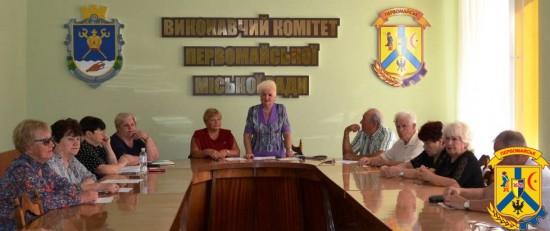 10 вересня 2019 року в приміщенні виконавчого комітету міської ради відбулася чергова звітно-виборна конференція міської ветеранської організації