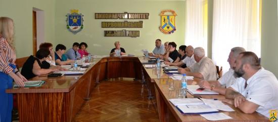 13 вересня 2019 року під головуванням міського голови Л.Дромашко відбулося чергове засідання виконавчого комітету Первомайської міської ради