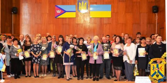 Урочисті збори міської ради з нагоди відзначення 343-ї річниці утворення міста Первомайська