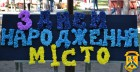 21 вересня 2019 року місто Первомайськ святкувало своє 343-річчя