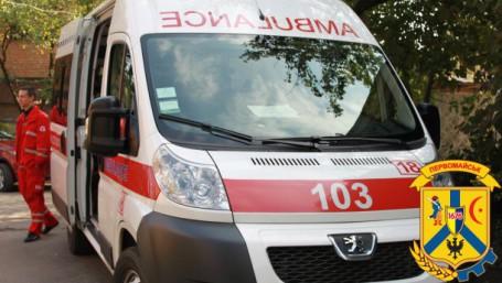 Особливості роботи швидкої допомоги