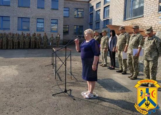 Командно-штабні навчання з територіальної оборони