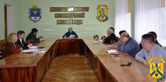 Нарада з керівниками комунальних підприємств міста та працівниками управління житлово-комунального господарства міської ради