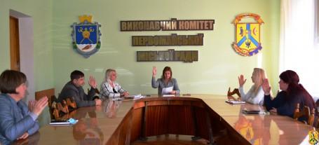 15 жовтня 2020 року відбулось засідання адміністративної комісії