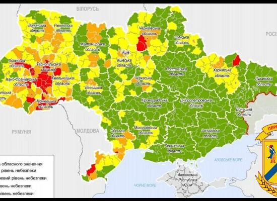 Нове епідемічне зонування - Первомайськ у жовтій зоні
