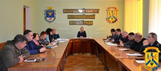 Відбулось засідання робочої групи