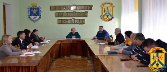 Відбулась нарада з керівниками комунальних підприємств міста та працівниками управління житлово-комунального господарства міської ради
