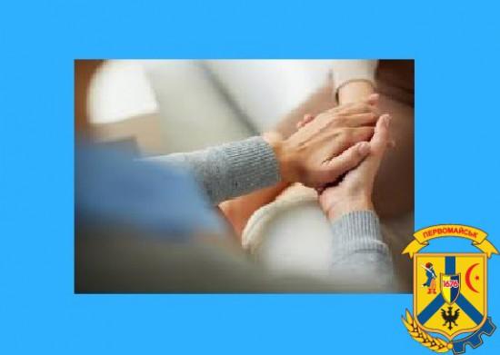 КП «ПМЦПМСД» надає  рекомендації з догляду за пацієнтом з СОVID-19 в домашніх умовах