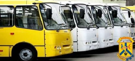 Графік руху автобусів під час карантину