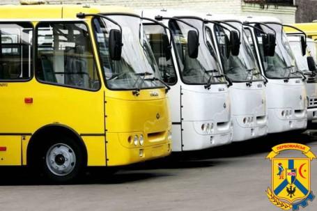 Час відправлення міського пасажирського транспорту з початкової та кінцевої зупинок на період карантину (Скасовано)