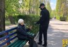 Поліцейські Миколаївської області продовжують слідкувати за дотриманням громадянами карантинних обмежень