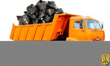 РЕКВІЗИТИ ДЛЯ СПЛАТИ  за послуги із збирання, вивезення та захоронення побутових відходів, які надає КП «Комунсервіс»