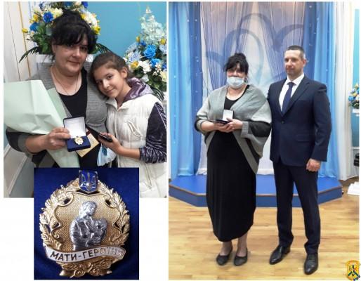 Вітаємо жительок нашого міста Тетяну Грушу та Ольгу Савранську з присвоєнням почесного звання України «Мати-героїня»