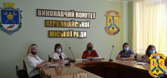 Відбулася чергова відео нарада з Першим заступником Міністра з питань реінтеграції тимчасово окупованих територій України