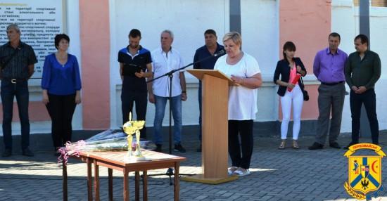 Відбулися урочисті заходи з нагоди святкування в місті Дня фізичної культури і спорту