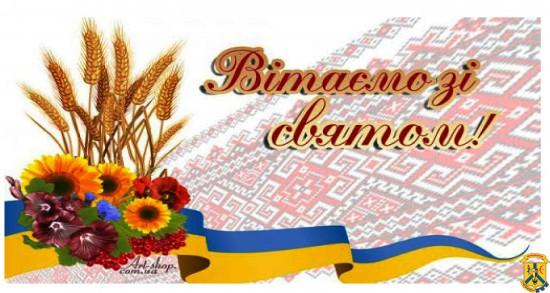 Привітання з Днем міста від Миколаївського регіонального відділенна Асоціації міст України!