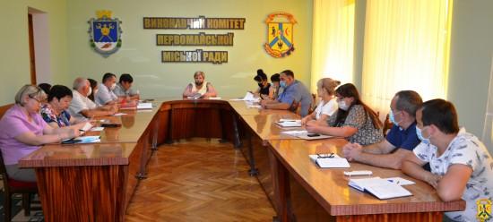 Карантин продовжено до 31 жовтня - засідання міської комісії ТЕБ та НС