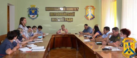 Відбулась розширена апаратна нарада під головуванням міського голови