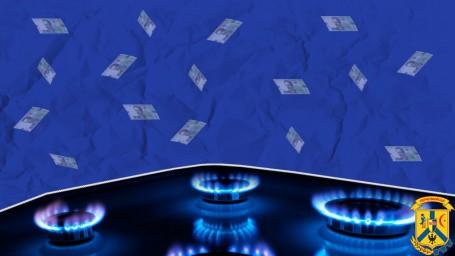 Інформація щодо можливості зміни постачальника газу!