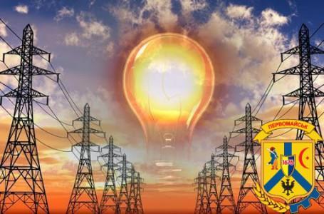 Повідомлення про намір укласти Договір про постачання електричної енергії споживачу