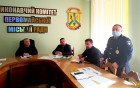 Презентація проєкту «Поліцейський офіцер громади»