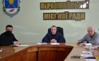 Позачергове засідання місцевої комісії з питань техногенно-екологічної безпеки та надзвичайних ситуацій