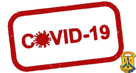 Відповідь пандемії COVID-19 – вакцинація