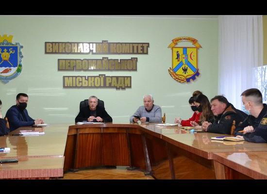 Відбулось засідання міської комісії з питань техногенно-екологічної безпеки та надзвичайних ситуацій при виконавчому комітеті Первомайської міської ради