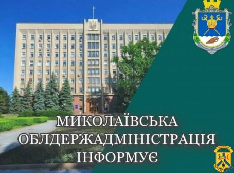 На Миколаївщині знеструмлено повністю 121 населений пункт та 18 - частково