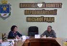 Відбулось чергове засідання комісії з питань захисту прав дитини