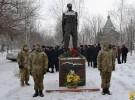 День вшанування учасників бойових дій на території інших держав та річниця виведення військ колишнього Союзу РСР з Афганістану