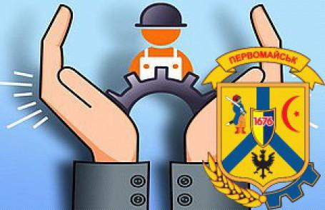 Охорона праці: обов'язки роботодавців і працівників