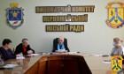 26 лютого 2021 року проходило засідання пленуму міської Ради ветеранів