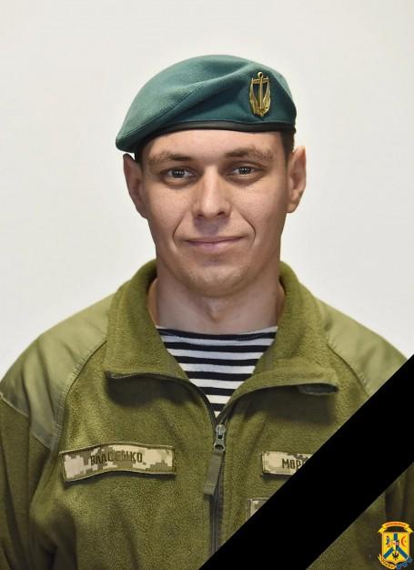 В районі проведення Операції Об`єднаних Сил загинув військовослужбовець з Миколаївщини Власенко Дмитро Леонідович