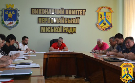 31 серпня 2021 року пройшла апаратна нарада з керівниками управлінь та служб міської ради, відділів апарату виконавчого комітету міської ради