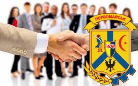 На Миколаївщині триває інспекційна кампанія Держпраці